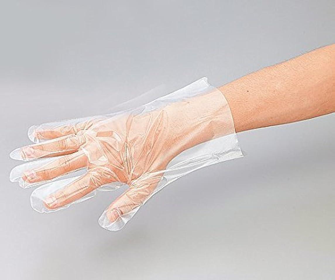 頭蓋骨必需品パリティナビス(アズワン)8-2588-01プロシェアポリエチレン手袋外エンボスL