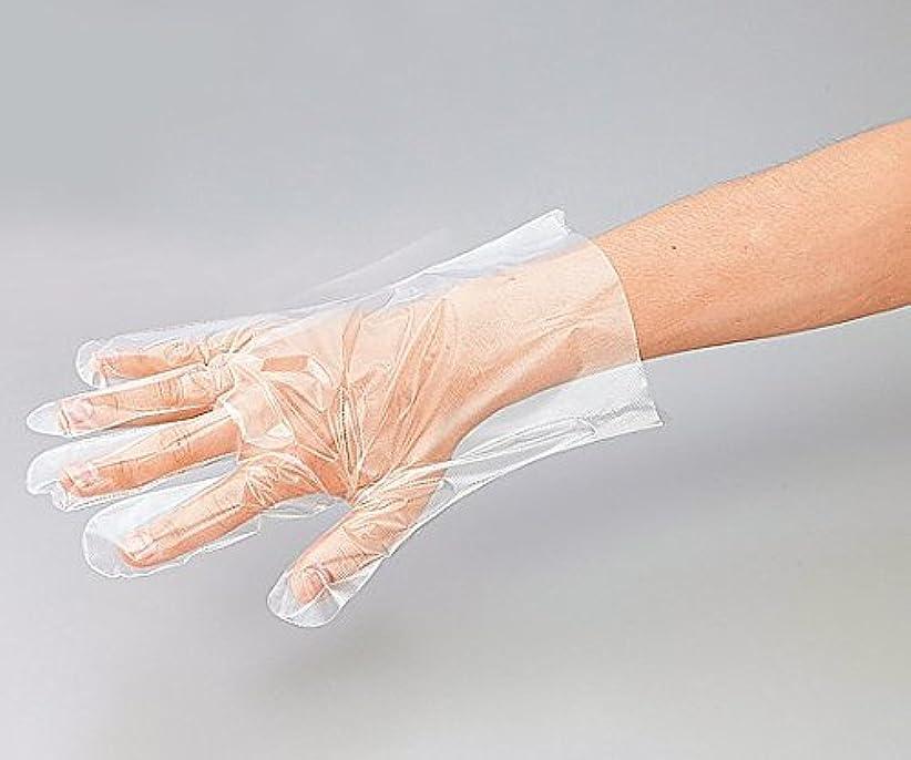 ミトン不規則性セクタナビス(アズワン)8-2587-01プロシェアポリエチレン手袋エンボス無L
