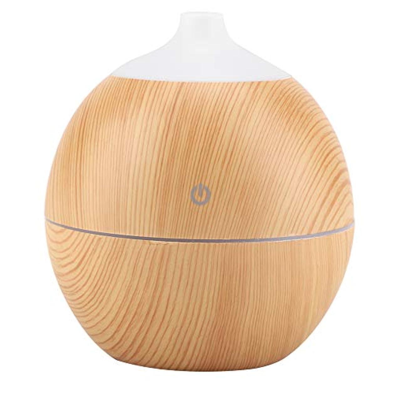 エッセンシャルオイルディフューザー、130 mlかなりアロマエッセンシャルオイル加湿器気化器クールミスト加湿器ライト付き芳香剤(ライトウッド)