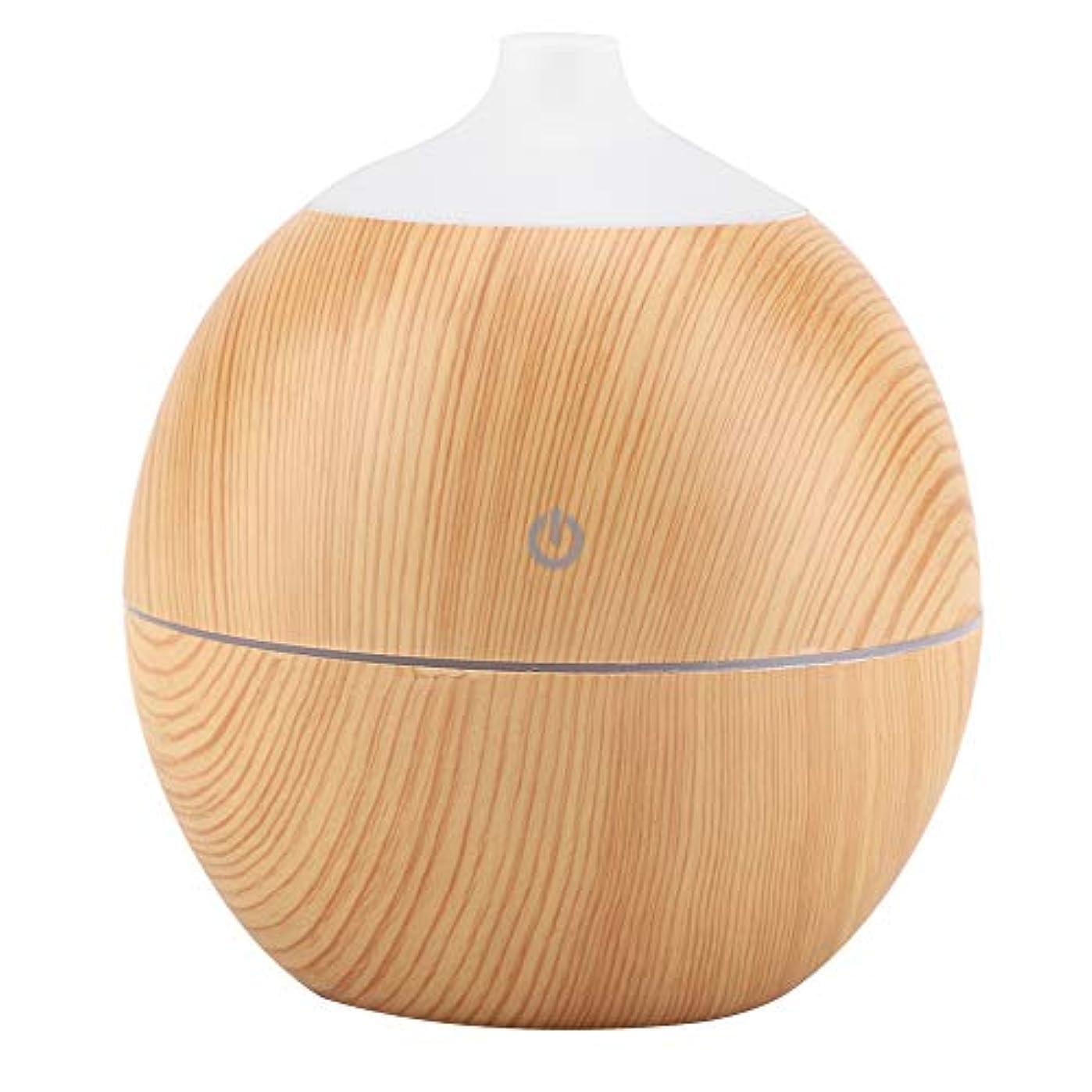 荷物忌み嫌う任意エッセンシャルオイルディフューザー、130 mlかなりアロマエッセンシャルオイル加湿器気化器クールミスト加湿器ライト付き芳香剤(ライトウッド)