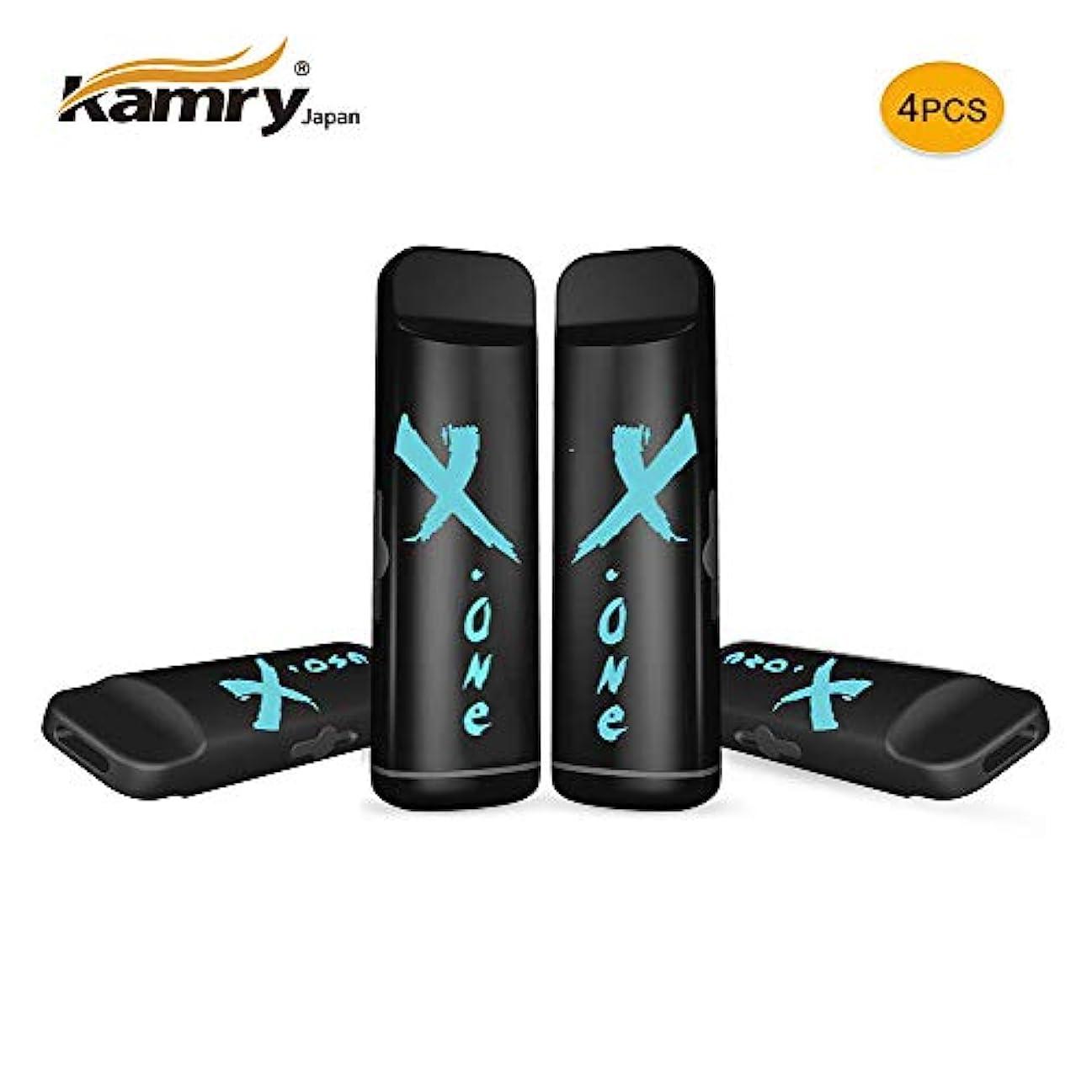 やりがいのあるスマート概要Kamry Xone 使い捨てミニ電子タバコ 約300パフが吸える280mAhの非充電式電池の内蔵 1ml噴霧器 フラットノズル リキッド式 ゴルフ場で便利 4個セット