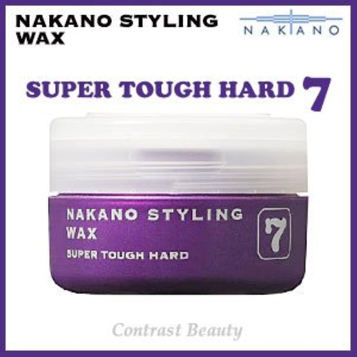 圧縮小さな気づかない【X4個セット】 ナカノ スタイリング ワックス 7 スーパータフハード 90g ?ナカノスタイリングワックス2002? 【スタイリング STYLING NAKANO 中野製薬株式会社 NAKANO】