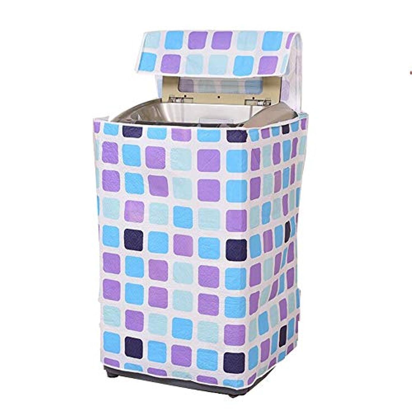 周辺外部拳洗濯機カバー 防水自動洗濯機サイドオープンドラム洗濯機ダブルバレル洗濯機防塵日焼け止めカバー 耐久性と長寿命 (Color : Blue+White, Size : M)