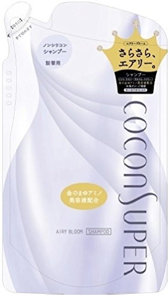 石鹸ブリーフケースパンダココンシュペール シャンプー(エアリーブルーム) 詰替用 320mL