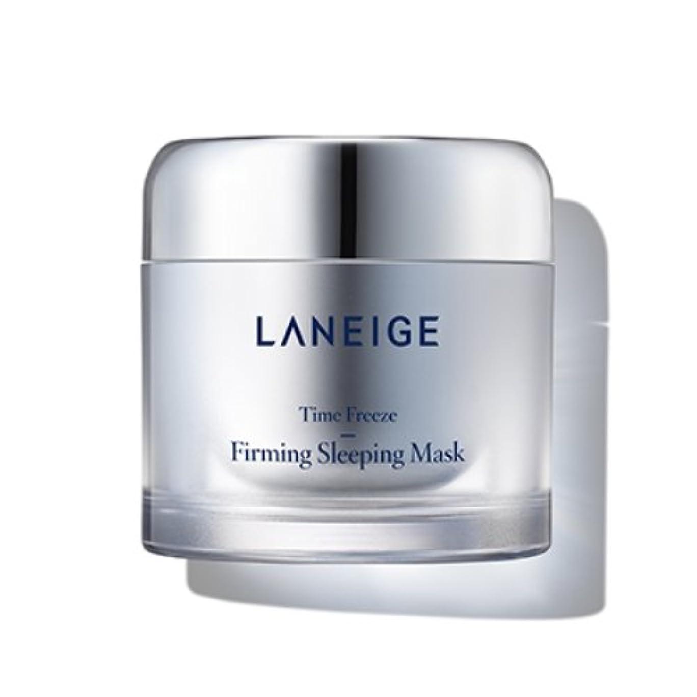 夜ポスター誘導[ラネージュ] LANEIGEタイムフリーズファーミングスリーピングマスク Time Freeze Firming Sleeping Mask(海外直送品) [並行輸入品]