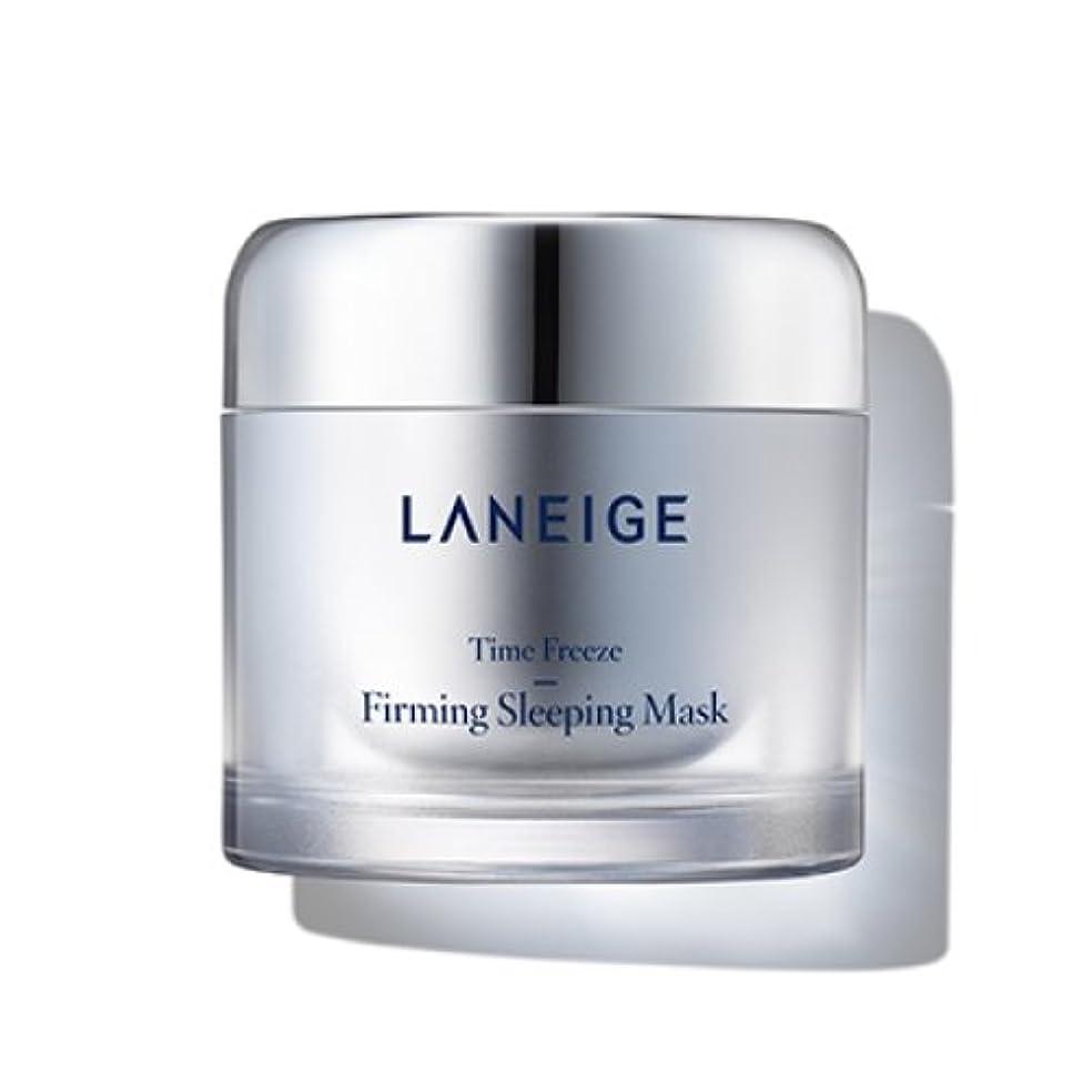 急性ホテル袋[ラネージュ] LANEIGEタイムフリーズファーミングスリーピングマスク Time Freeze Firming Sleeping Mask(海外直送品) [並行輸入品]