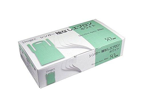 使い捨てエプロン【宇都宮 シンガー袖なしエプロン ホワイト】1500枚(50枚入X30箱)