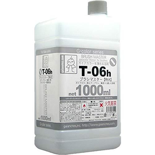 ガイアノーツ T-06h ブラシマスター (特大) 1000ml