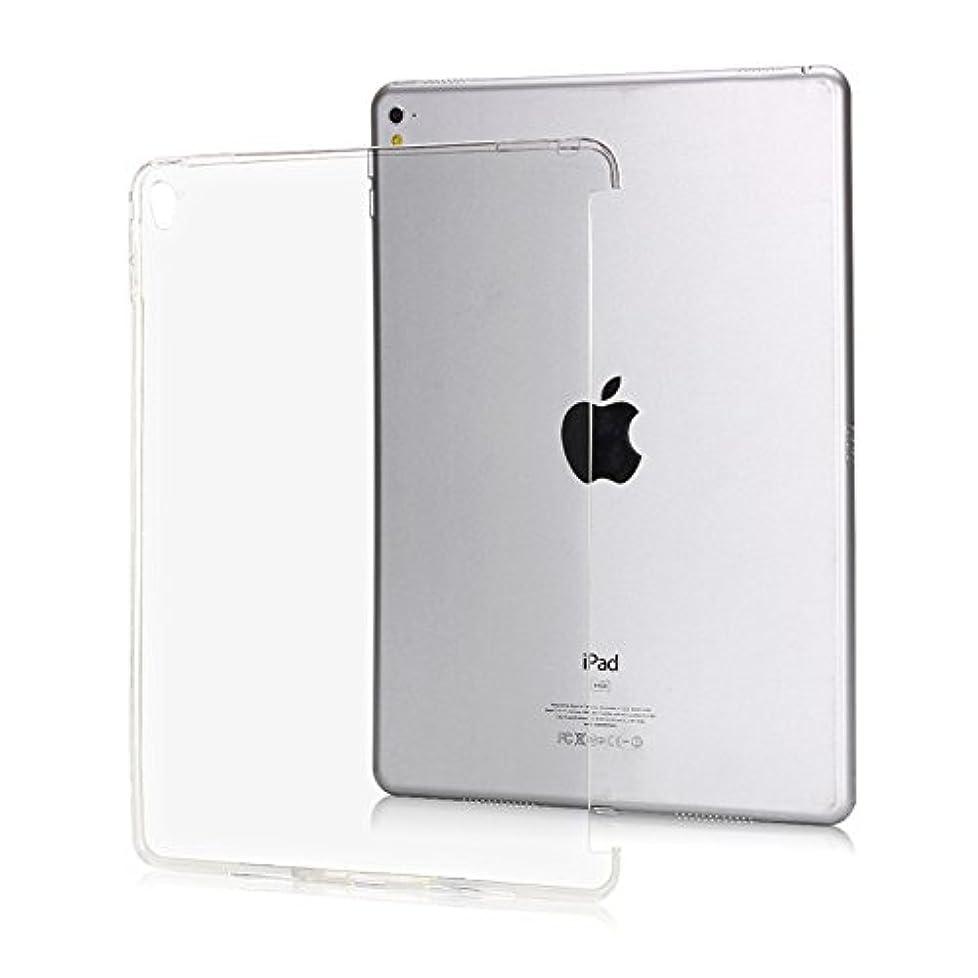 に同意する時代遅れ枯れる【マーサリンク】iPad Pro 9.7インチ(2016年モデル) 専用 TPU ソフト バック カバー 半透明 背面ケース 落下防止 スマートカバー、スマートキーボード対応 (iPad Pro 9.7インチ, 透明(クリア))