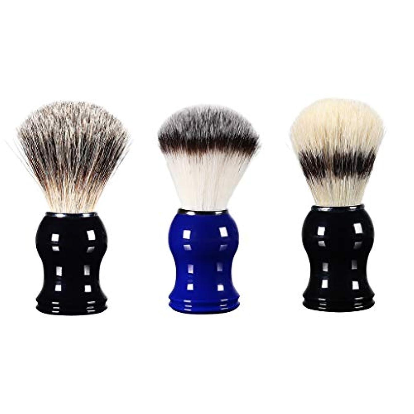 ラメやりすぎ多様性dailymall 3 Xプロのひげ剃りブラシ男性化粧品グルーミングツール樹脂ハンドル