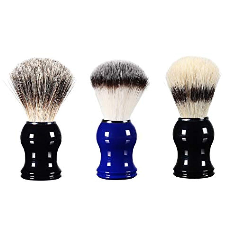 対角線マインドフル困惑chiwanji 3個 男性用 シェービング用ブラシ 理容 洗顔 髭剃り 泡立ち アクセサリー