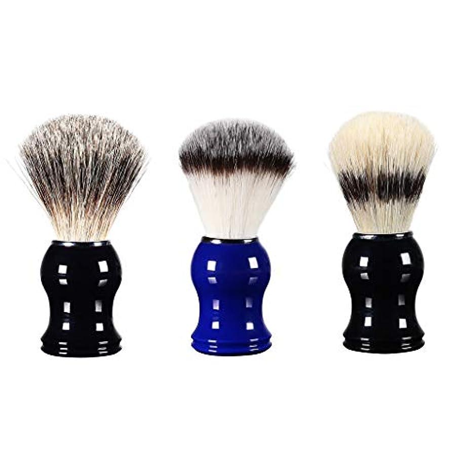 トースト定期的な劇作家メンズ用 髭剃り シェービングブラシ 樹脂ハ ンドル 理容 洗顔 髭剃り 男性 ギフト 3個入