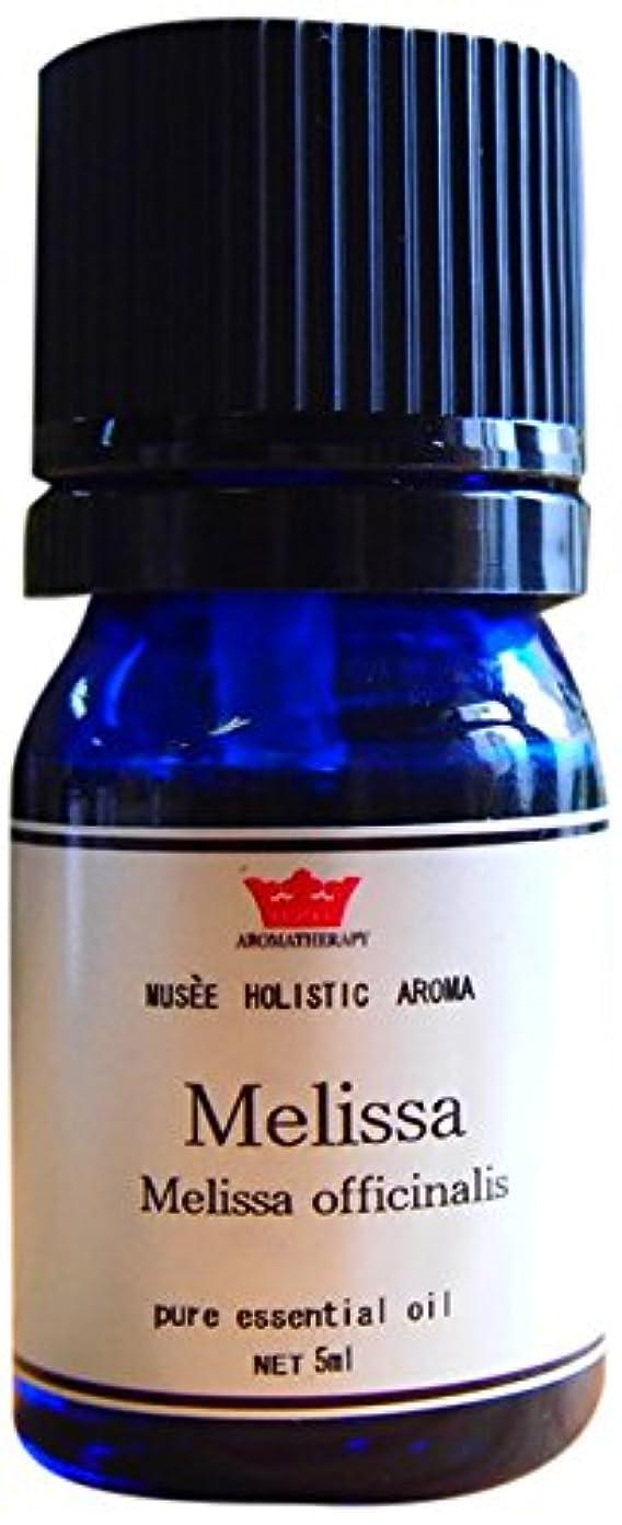 品種ペナルティどこミュゼ ホリスティックアロマ エッセンシャルオイル メリッサ 5ml