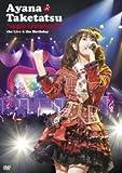"""apple symphony""the Live & the Birthday DVD"