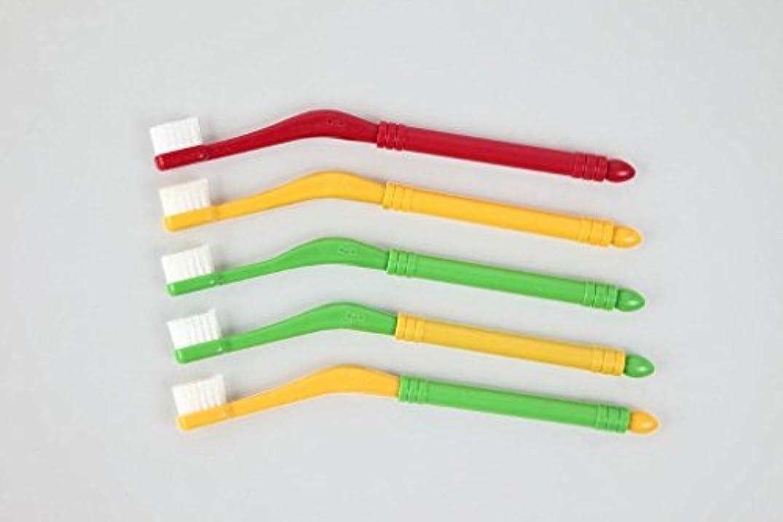 地元スリットどうしたのくるりんぼ 歯ブラシ かため