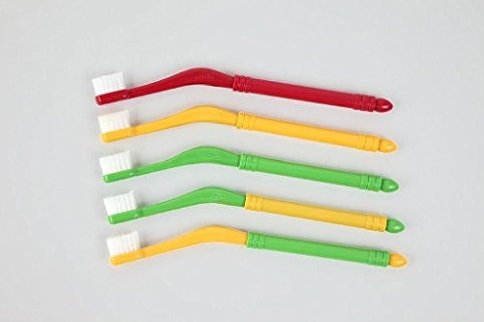 ブロック苗植物のくるりんぼ 歯ブラシ かため