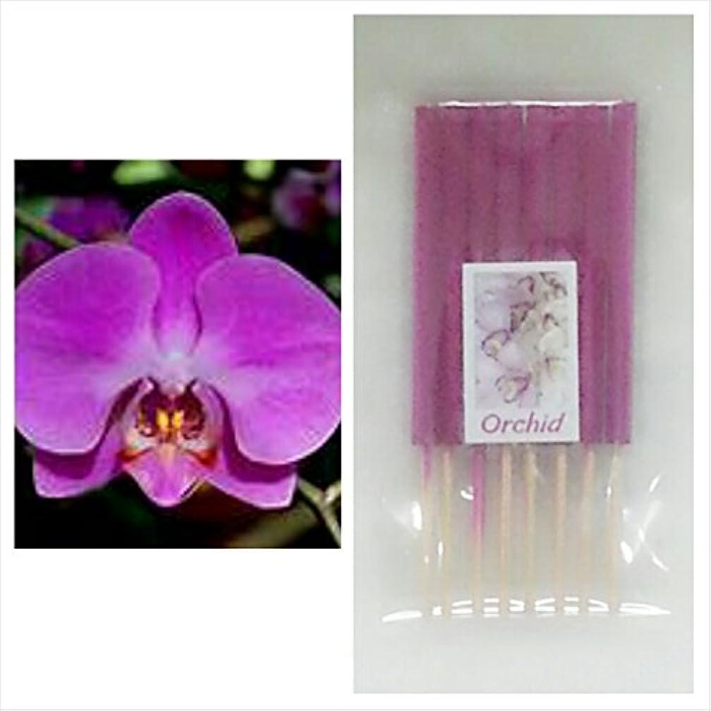 明日船員課税Orchid Scents 80 Sticks Mini Incense Sticks Thai Spaアロマセラピーホームのハーブ&香料、長さ3