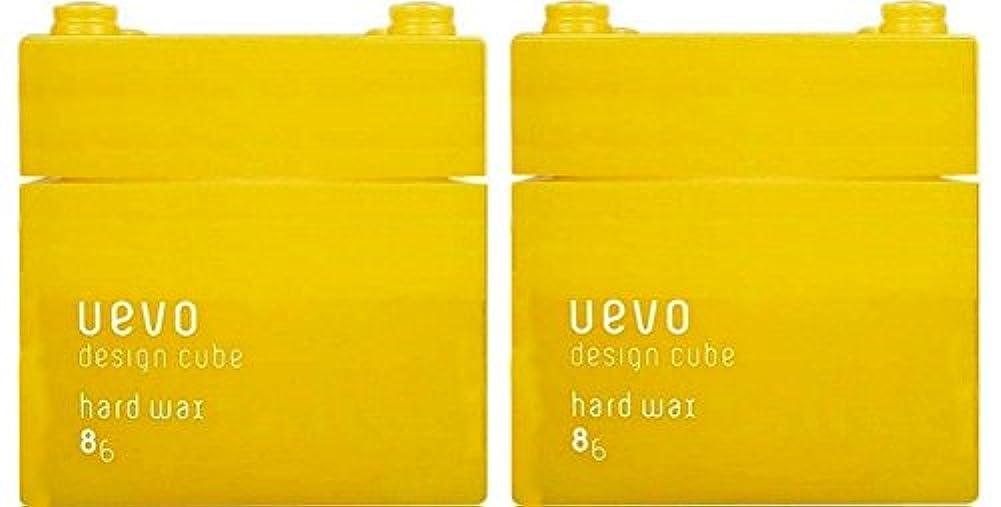 ジョガー単位きゅうり【X2個セット】 デミ ウェーボ デザインキューブ ハードワックス 80g hard wax DEMI uevo design cube