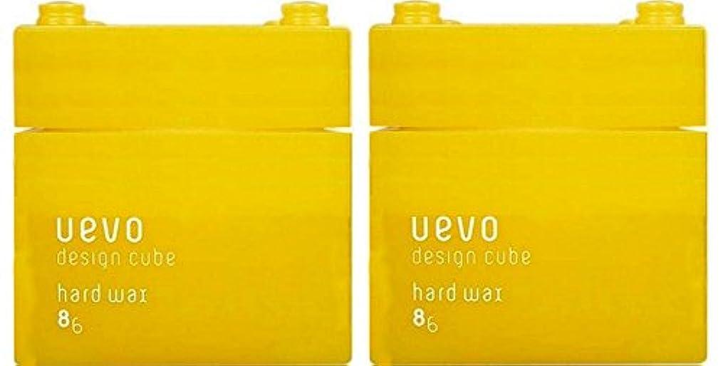 トランクライブラリ超高層ビルあごひげ【X2個セット】 デミ ウェーボ デザインキューブ ハードワックス 80g hard wax DEMI uevo design cube
