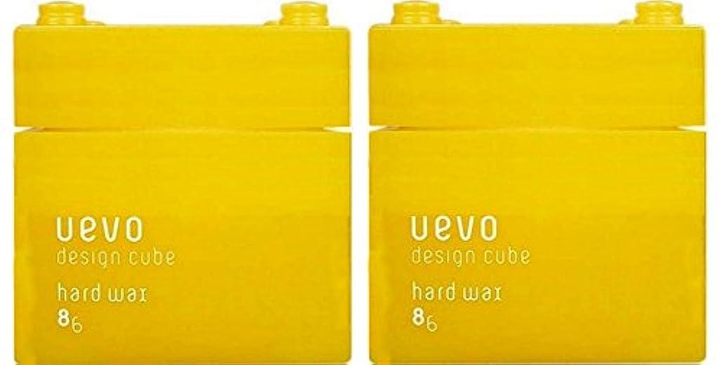 湿気の多い一般的にキャッチ【X2個セット】 デミ ウェーボ デザインキューブ ハードワックス 80g hard wax DEMI uevo design cube