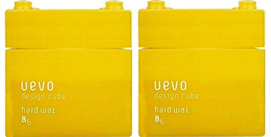 フォークエッセンス器用【X2個セット】 デミ ウェーボ デザインキューブ ハードワックス 80g hard wax DEMI uevo design cube