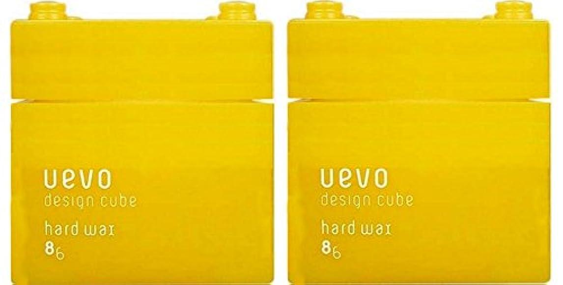 カーテン制裁クアッガ【X2個セット】 デミ ウェーボ デザインキューブ ハードワックス 80g hard wax DEMI uevo design cube