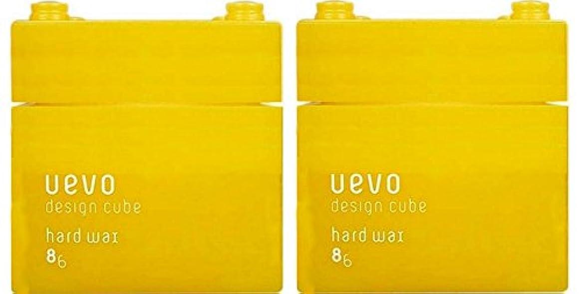 土テクトニック参照する【X2個セット】 デミ ウェーボ デザインキューブ ハードワックス 80g hard wax DEMI uevo design cube