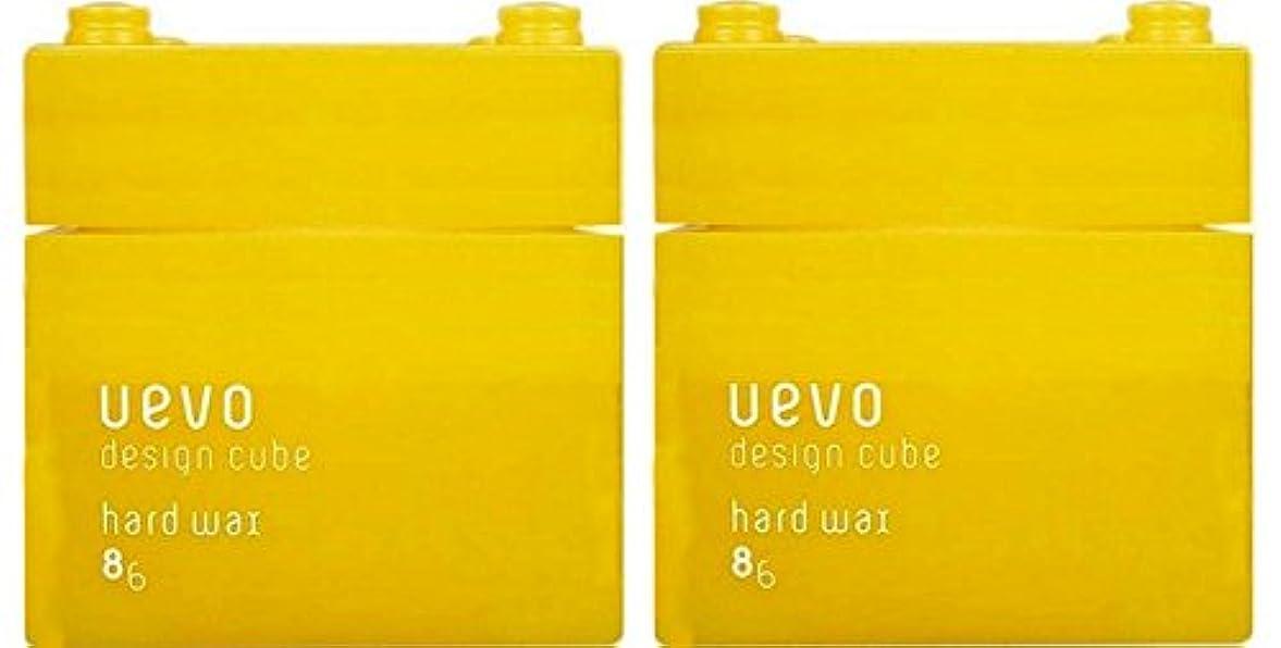 召集する大胆不敵追い払う【X2個セット】 デミ ウェーボ デザインキューブ ハードワックス 80g hard wax DEMI uevo design cube