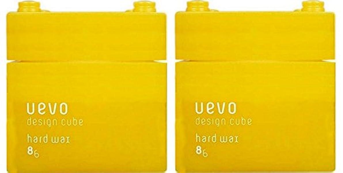感じる起業家資金【X2個セット】 デミ ウェーボ デザインキューブ ハードワックス 80g hard wax DEMI uevo design cube