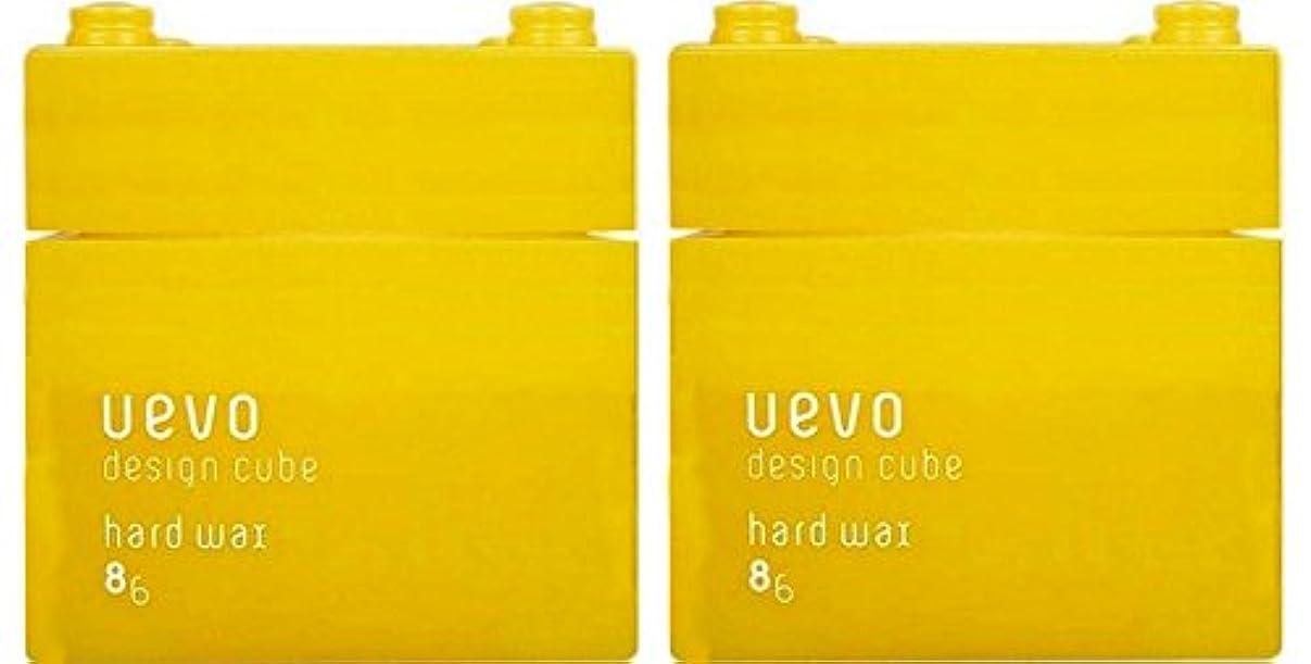 【X2個セット】 デミ ウェーボ デザインキューブ ハードワックス 80g hard wax DEMI uevo design cube