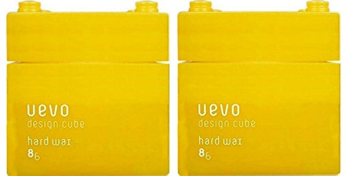 選出する曲線一杯【X2個セット】 デミ ウェーボ デザインキューブ ハードワックス 80g hard wax DEMI uevo design cube