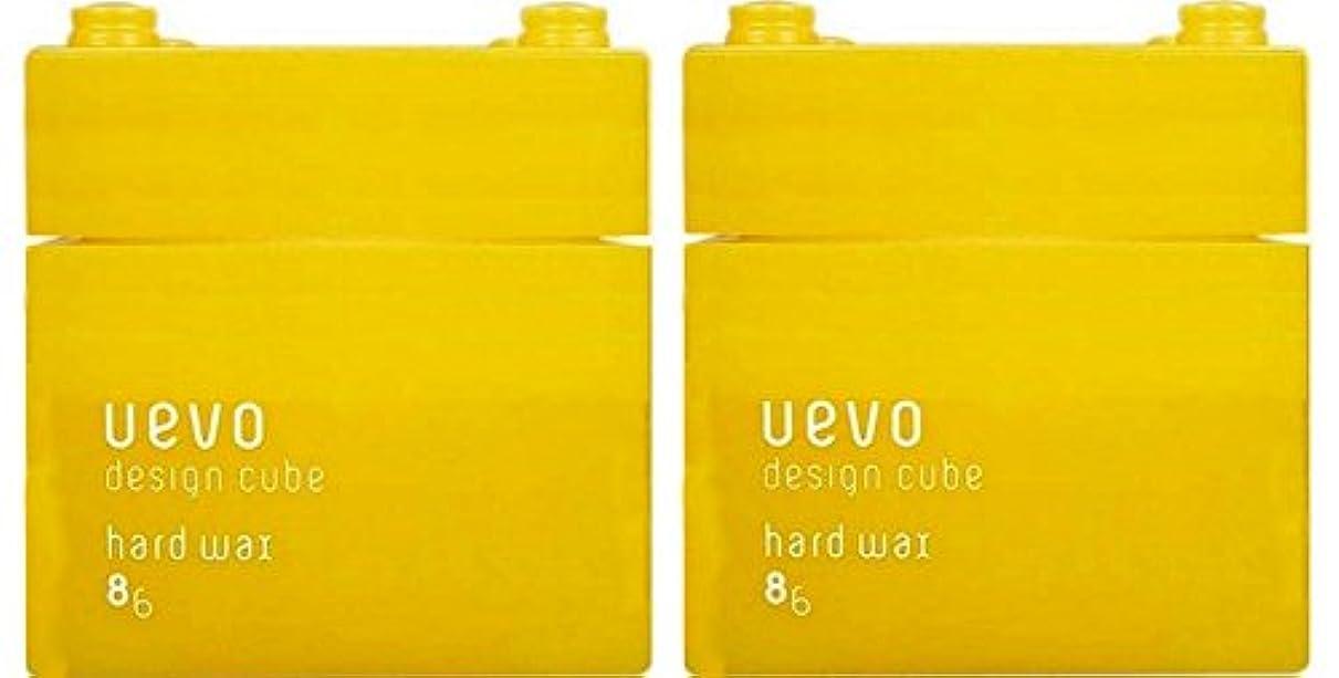 ベーシック窒素ペルー【X2個セット】 デミ ウェーボ デザインキューブ ハードワックス 80g hard wax DEMI uevo design cube