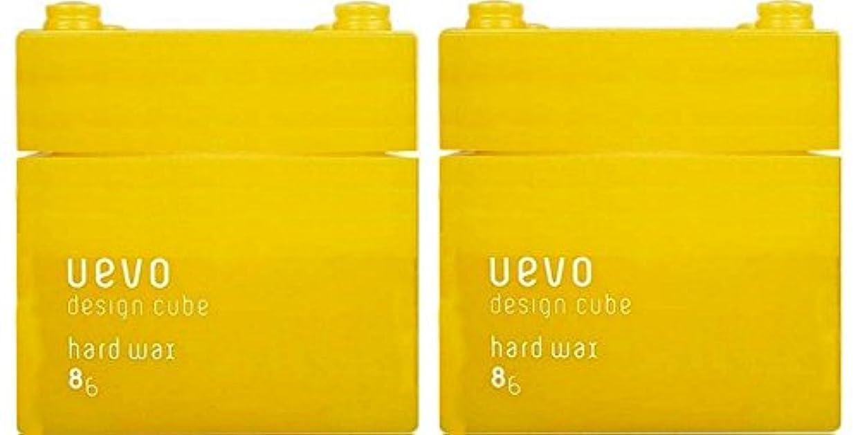 靴気性件名【X2個セット】 デミ ウェーボ デザインキューブ ハードワックス 80g hard wax DEMI uevo design cube