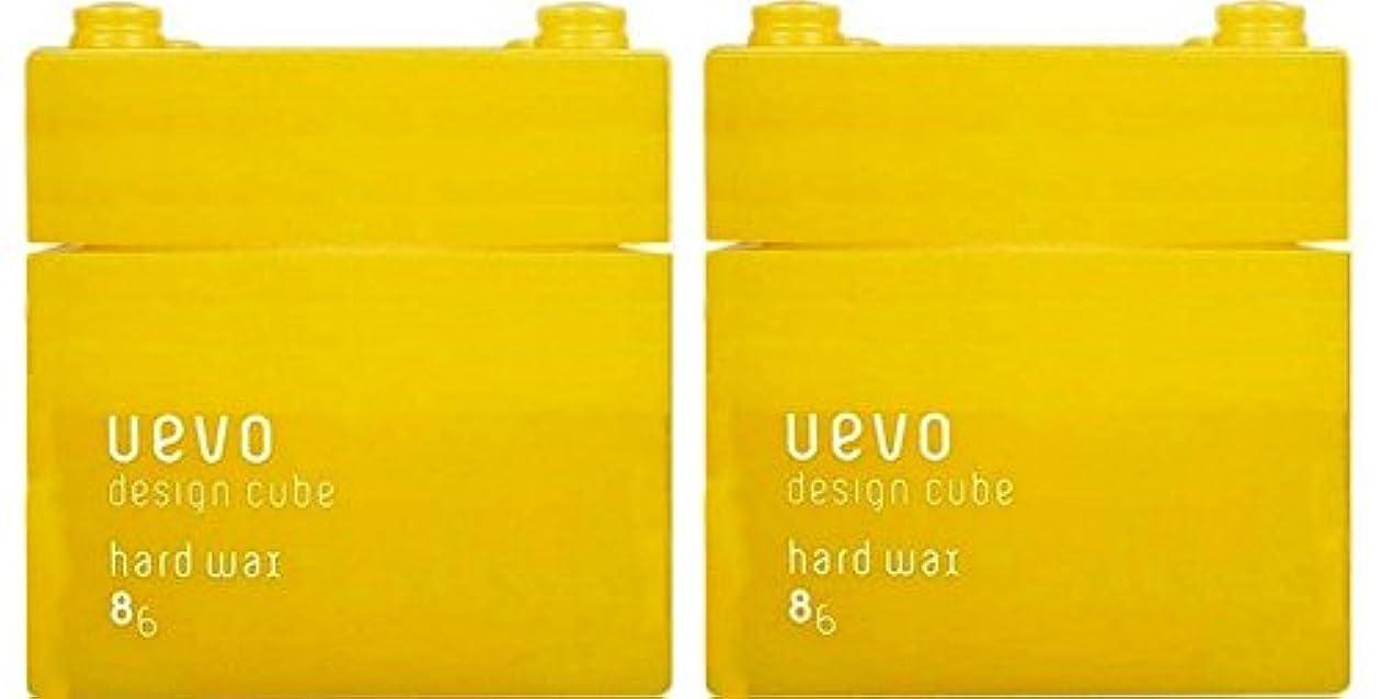 満了限定弱まる【X2個セット】 デミ ウェーボ デザインキューブ ハードワックス 80g hard wax DEMI uevo design cube