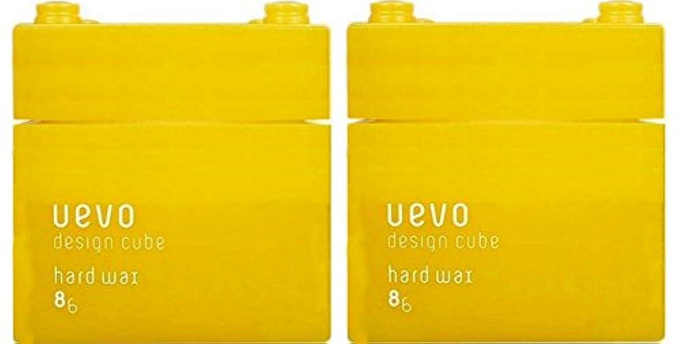 士気吐き出す流出【X2個セット】 デミ ウェーボ デザインキューブ ハードワックス 80g hard wax DEMI uevo design cube