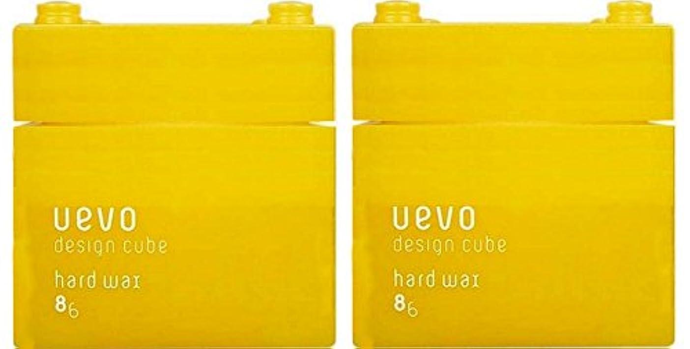 配偶者つぶす海藻【X2個セット】 デミ ウェーボ デザインキューブ ハードワックス 80g hard wax DEMI uevo design cube