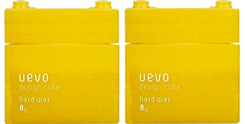 アシスタント直感時計回り【X2個セット】 デミ ウェーボ デザインキューブ ハードワックス 80g hard wax DEMI uevo design cube