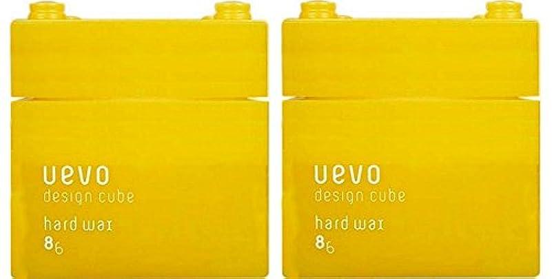 化粧テメリティ興奮【X2個セット】 デミ ウェーボ デザインキューブ ハードワックス 80g hard wax DEMI uevo design cube
