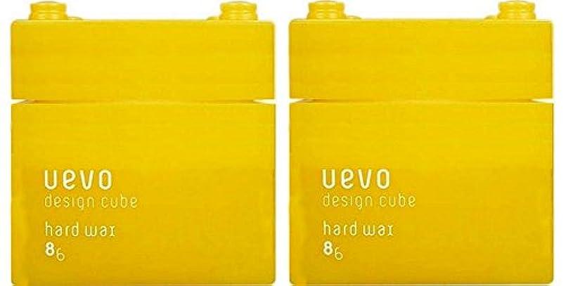 祭り受ける急性【X2個セット】 デミ ウェーボ デザインキューブ ハードワックス 80g hard wax DEMI uevo design cube