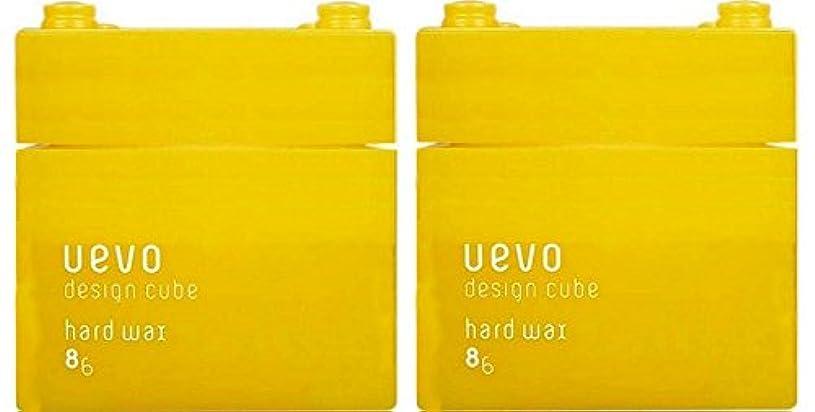 殉教者六飾る【X2個セット】 デミ ウェーボ デザインキューブ ハードワックス 80g hard wax DEMI uevo design cube