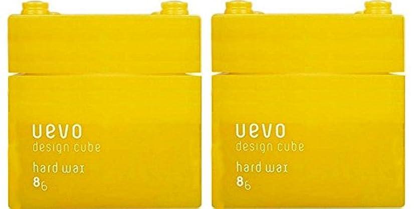 仕様微弱浮く【X2個セット】 デミ ウェーボ デザインキューブ ハードワックス 80g hard wax DEMI uevo design cube