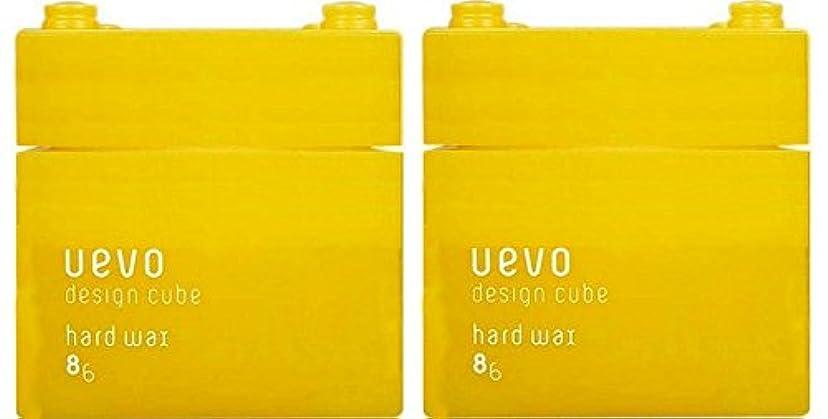 特許にやにやフクロウ【X2個セット】 デミ ウェーボ デザインキューブ ハードワックス 80g hard wax DEMI uevo design cube
