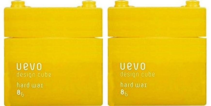 関与する政治家の前任者【X2個セット】 デミ ウェーボ デザインキューブ ハードワックス 80g hard wax DEMI uevo design cube