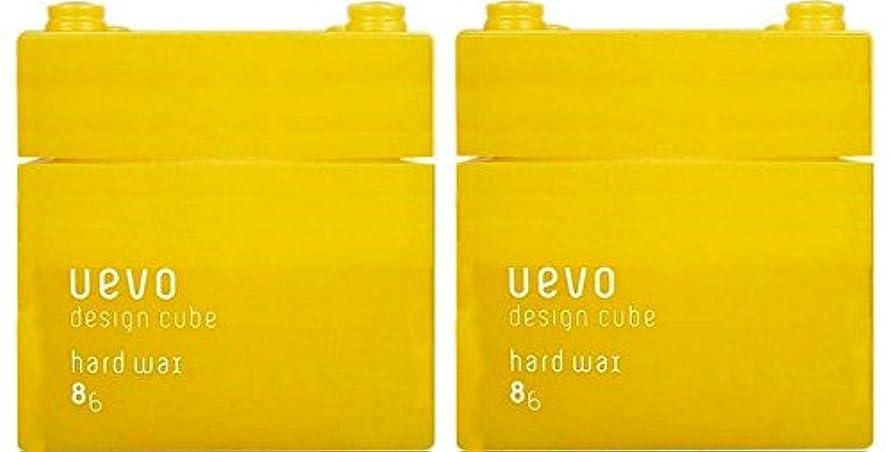 ライフル武器ゴミ箱を空にする【X2個セット】 デミ ウェーボ デザインキューブ ハードワックス 80g hard wax DEMI uevo design cube