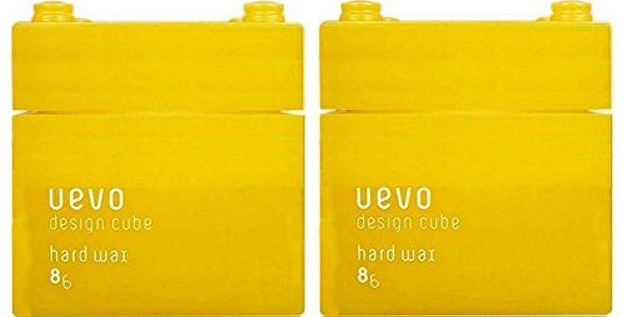 ホステル順応性のあるムスタチオ【X2個セット】 デミ ウェーボ デザインキューブ ハードワックス 80g hard wax DEMI uevo design cube