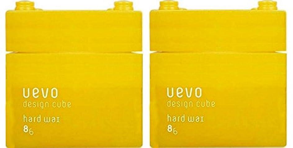 便利旧正月ホールド【X2個セット】 デミ ウェーボ デザインキューブ ハードワックス 80g hard wax DEMI uevo design cube