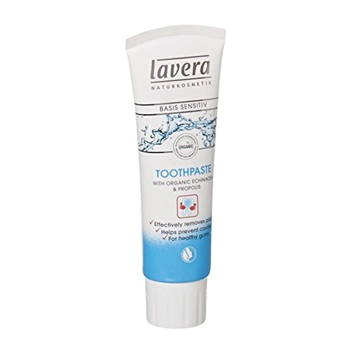 拷問褐色制限Lavera Basis Sensitiv Toothpaste Echinacea & Propolis (Pack of 2) - Laveraの基礎Sensitiv歯磨き粉エキナセア&プロポリス (x2) [並行輸入品]