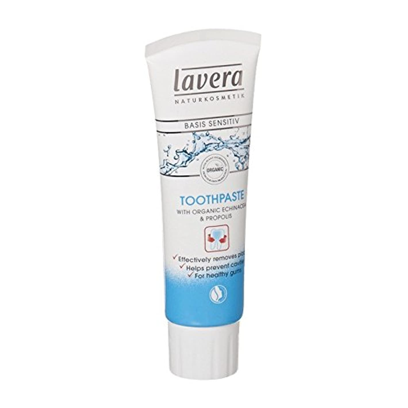 Lavera Basis Sensitiv Toothpaste Echinacea & Propolis (Pack of 2) - Laveraの基礎Sensitiv歯磨き粉エキナセア&プロポリス (x2) [並行輸入品]