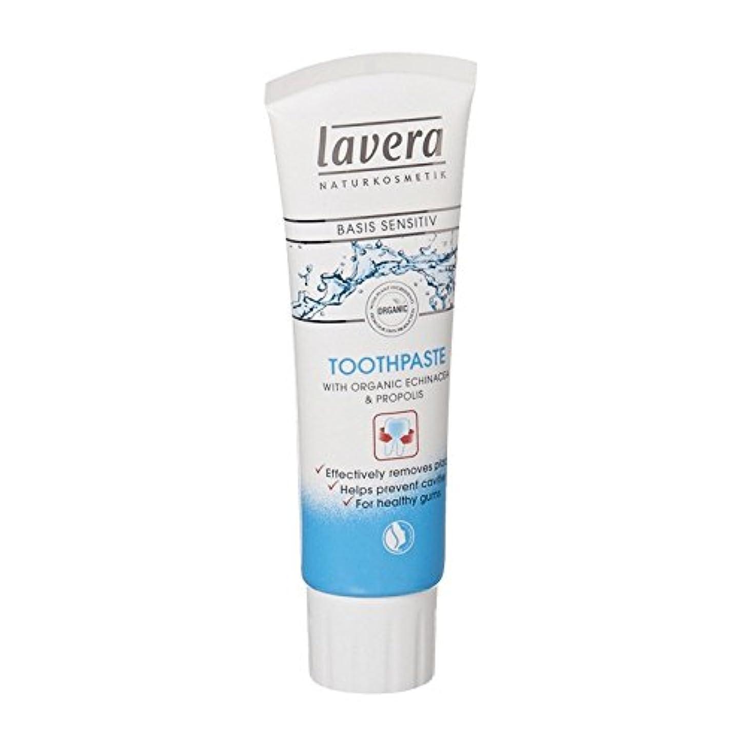 未来届けるラケットLavera Basis Sensitiv Toothpaste Echinacea & Propolis (Pack of 2) - Laveraの基礎Sensitiv歯磨き粉エキナセア&プロポリス (x2) [並行輸入品]
