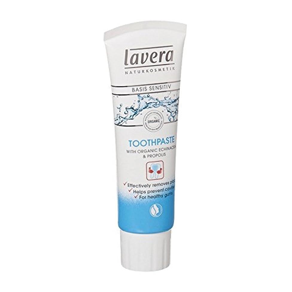 抑制する地球特別にLavera Basis Sensitiv Toothpaste Echinacea & Propolis (Pack of 6) - Laveraの基礎Sensitiv歯磨き粉エキナセア&プロポリス (x6) [並行輸入品]